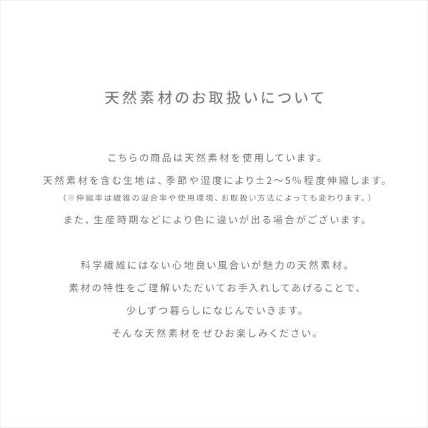 オーダーカーテン リネン 麻 〜アジュール〜 ブルー 最短5営業日出荷 1.5倍ヒダ perfect-space-c 03