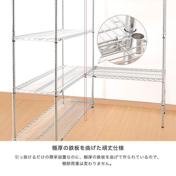 予約販売(12月下旬出荷予定)[19mm] ルミナス 棚連結コネクター スチールラック 2個 パーツ IHT-CN2P|perfect-space|05
