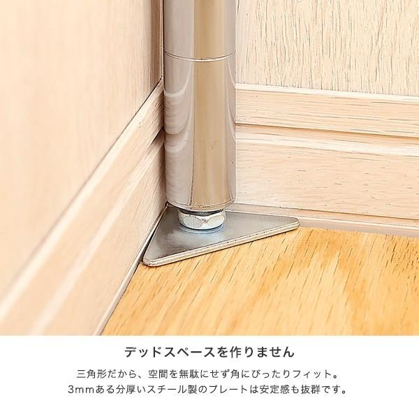 [25mm] ルミナス 三角プレート スチールラック 高さ0.8cm 4個 パーツIL-A2-2 perfect-space 03
