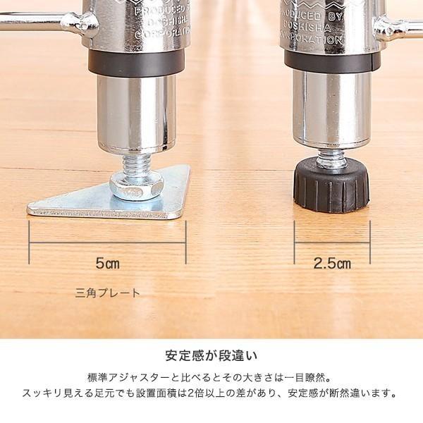 [25mm] ルミナス 三角プレート スチールラック 高さ0.8cm 4個 パーツIL-A2-2 perfect-space 05
