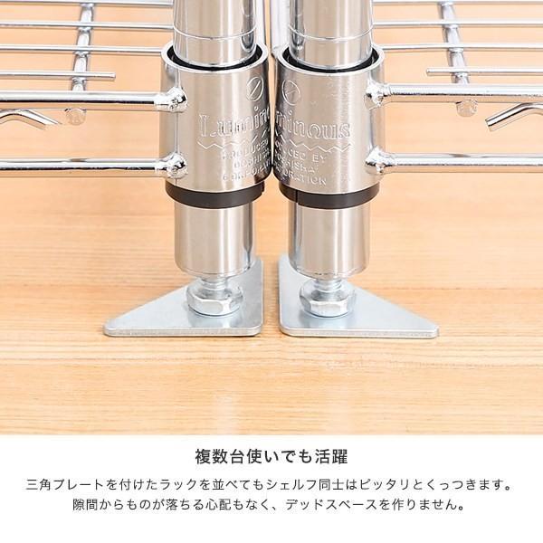 [25mm] ルミナス 三角プレート スチールラック 高さ0.8cm 4個 パーツIL-A2-2 perfect-space 06