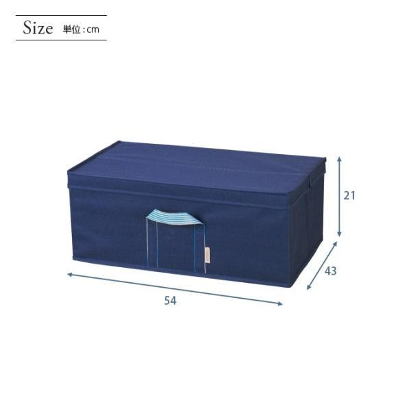 [共通] ルミナス 収納ボックス フタ付き スチールラック 幅54 奥行43 高さ21 アイボリー/ネイビー パーツ LSB5443 perfect-space 02