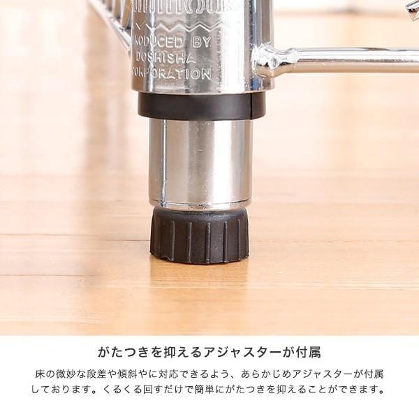 [25mm] ルミナス ルミナススリム スチールラック 幅75 奥行45cm 高さ180 5段 MH7618-5A|perfect-space|11
