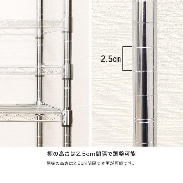 [25mm] ルミナス ルミナススリム スチールラック 幅75 奥行45cm 高さ180 5段 MH7618-5A|perfect-space|14