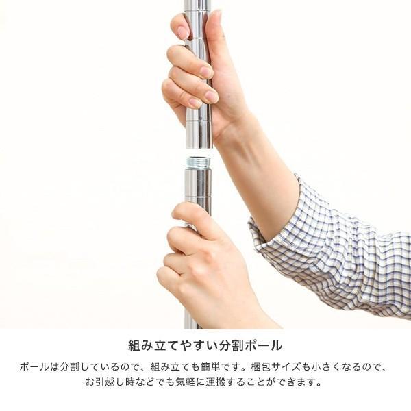 [25mm] ルミナス ルミナススリム スチールラック 幅75 奥行45cm 高さ180 6段 MH7618-6A perfect-space 15