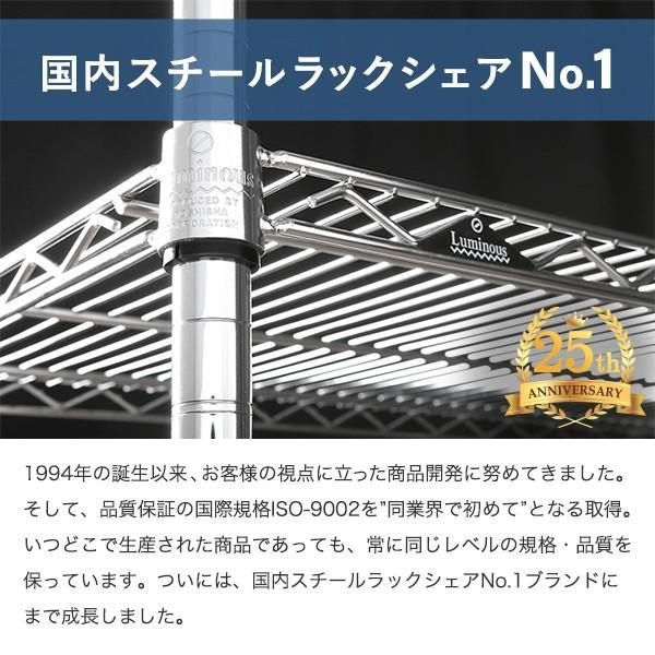 [25mm] ルミナスレギュラー スチールラック 幅180 奥行46 高さ180 5段 NLH1818-5|perfect-space|03