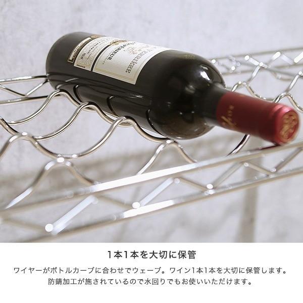 [25mm] ルミナス ワインホルダー 棚 スチールラック 幅90 奥行30 パーツ NTR9030WHT perfect-space 07