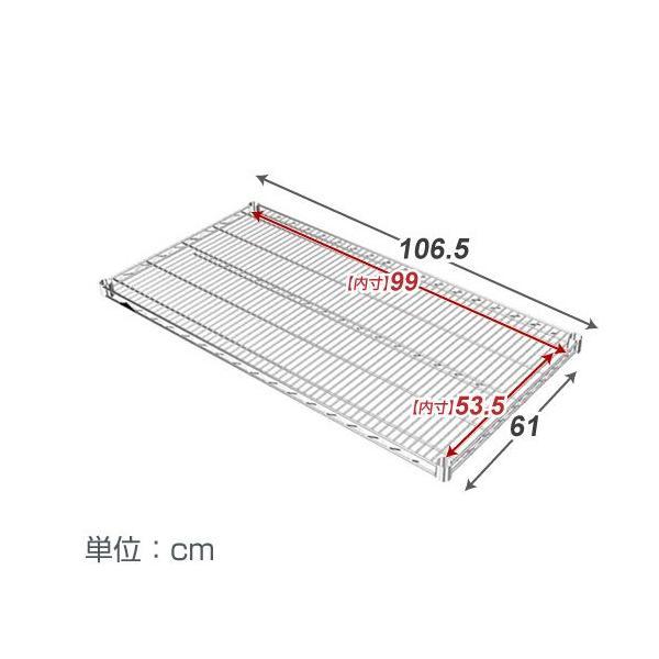 [25mm] ルミナス シェルフ スチールラック 幅107 奥行60 パーツ SR10760 perfect-space 02
