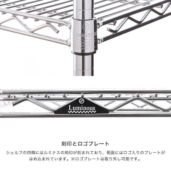 [25mm] ルミナス シェルフ スチールラック 幅107 奥行60 パーツ SR10760 perfect-space 11
