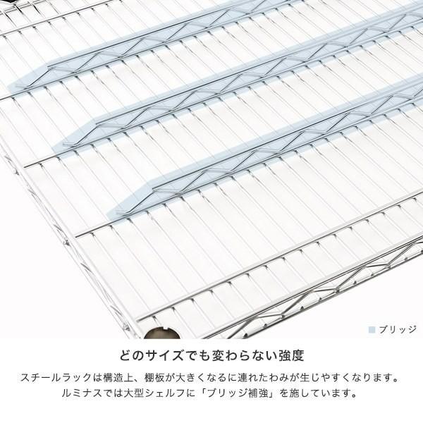 [25mm] ルミナス シェルフ スチールラック 幅107 奥行60 パーツ SR10760 perfect-space 07