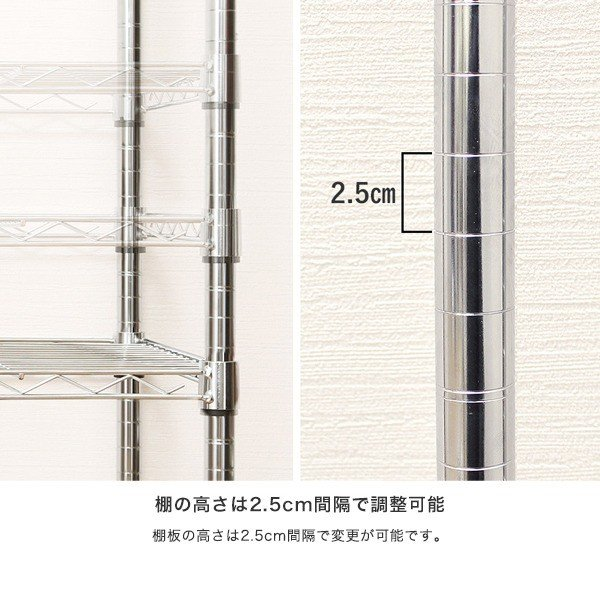 [25mm] ルミナス シェルフ スチールラック 幅107 奥行60 パーツ SR10760 perfect-space 08