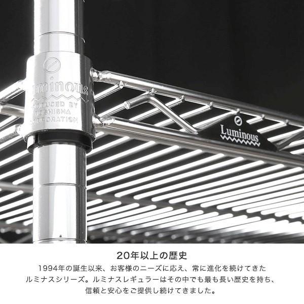 [25mm] ルミナス シェルフ スチールラック 幅107 奥行60 パーツ SR10760 perfect-space 10