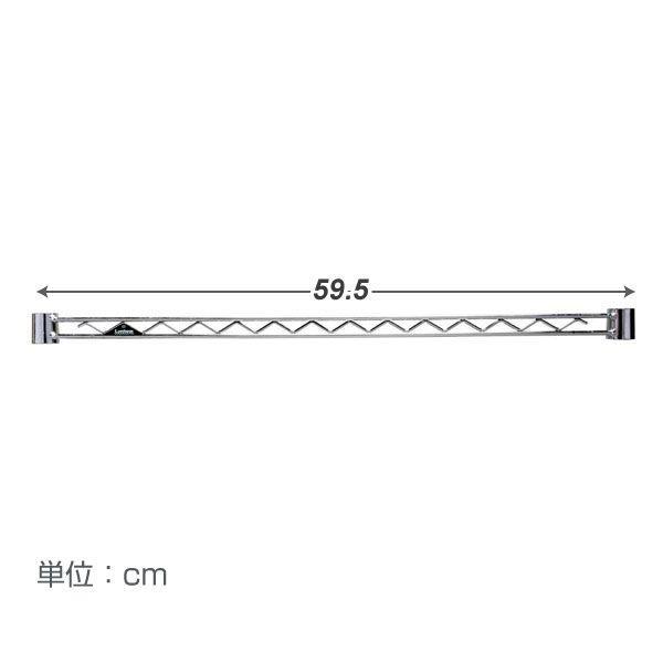 予約販売(1月下旬出荷予定)[19mm] ルミナス ワイヤーバー スチールラック 幅60 パーツ WBT-060SL|perfect-space|02