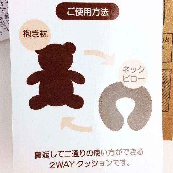 トイストーリー スリンキー 2Wayクッション グッズ ネックピロー|perfectworld-tokyo|06