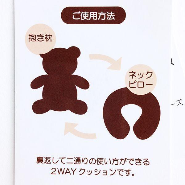 トイストーリー レックス 2Wayクッション グッズ ネックピロー ぬいぐるみ perfectworld-tokyo 06