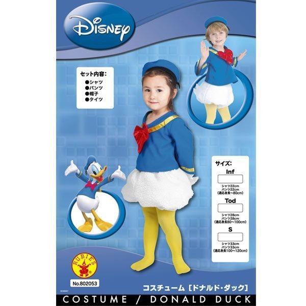 送料無料 ディズニー コスチューム 子供 男の子 女の子用 ドナルド トドラーサイズ TOD:対象年齢/3~4歳 対応身長/80~100cmまで|perfectworld-tokyo|02