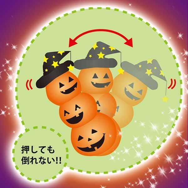 送料無料 ハロウィン パーティーグッズ 装飾 130cm かぼちゃ ロッキングパンプキン エアーバルーン|perfectworld-tokyo|03
