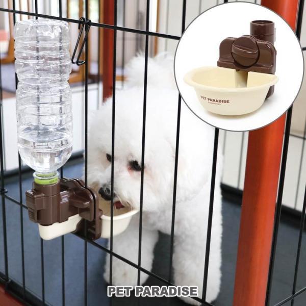 ペット 犬 猫 給水器 水飲み器 自動 ペットボトル ウォーターボウル アイボリー ペット用 水飲み ウォーターボトル 給水ボトル 水 犬用 猫用