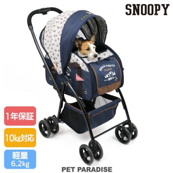 ポイント5% ペットカート スヌーピー 小型犬 多頭 約10kgまで 折りたたみ 犬 猫 4輪 おしゃれ 取り外し可能 | スヌーピー 3way ハン