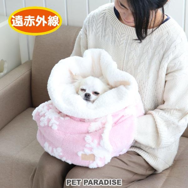 ペットベッド 冬用 犬 猫 暖か おしゃれ 小型犬 寝袋 ベッド あったか かわいい 防寒対策   遠赤 雪柄 犬たんぽ