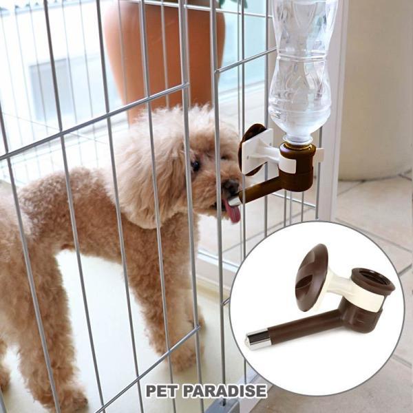 ペット 犬 猫 給水器 水飲み器 自動 ペットボトル ウォーターノズル ペット用 水飲み   サークルに付けられる 給水ボトル