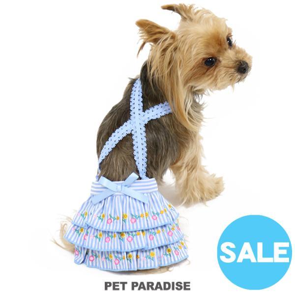 犬服 犬 服 春 セール スカート かわいい 刺繍 ストライプスカート 〔小型犬〕  ベビー 超小型犬 小型犬 1着のみメール便 返品不可