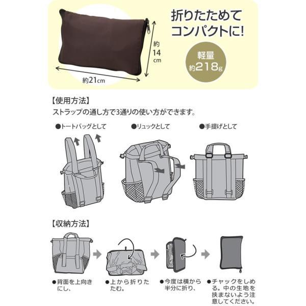 送料無料 リュック&トートバッグ&手提げの3way たためる軽量リュックサック 折りたたみ/エコバッグ/コンパクト/買い物/大容量(他商品と同梱不可)