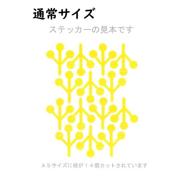 Oksa オクサ 【色、大きさ選べます】|petatec-store|04