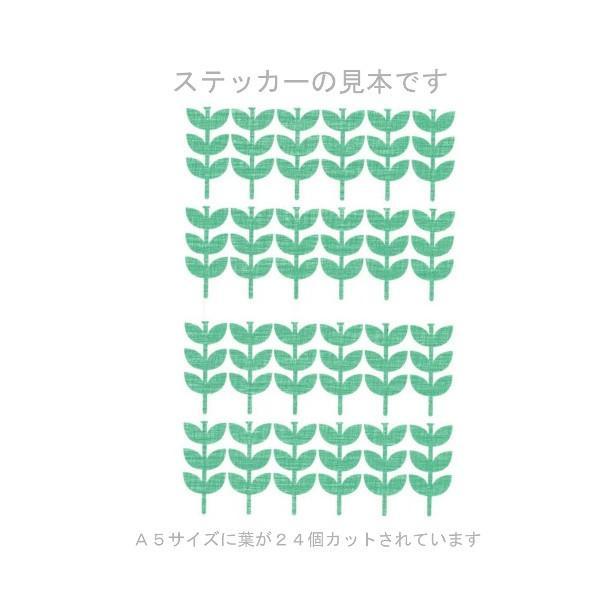kukkaketo 花畑 【2枚セット】色選べます|petatec-store|04