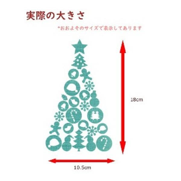 joulu クリスマス 【色選べます】 petatec-store 02