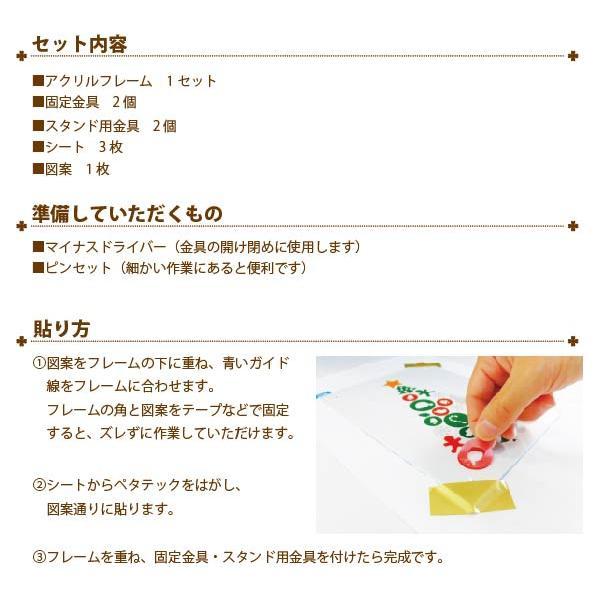 joulu クリスマス 【色選べます】 petatec-store 04