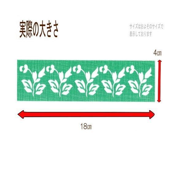 テープ花 Hihna ヒヒナ【色選べます】|petatec-store|02