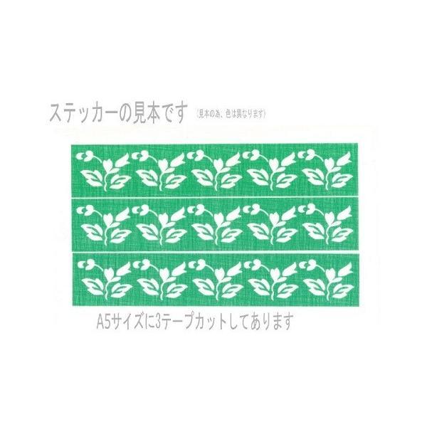 テープ花 Hihna ヒヒナ【色選べます】|petatec-store|04