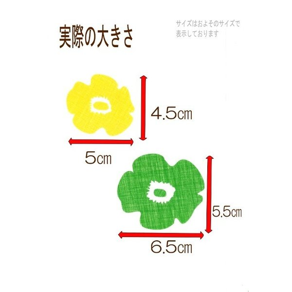 北欧風 primla プリムラ【色選べます】|petatec-store|02