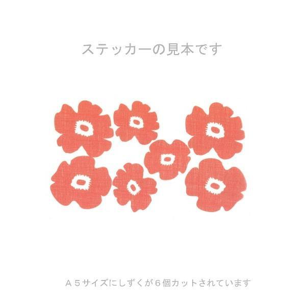北欧風 primla プリムラ【色選べます】|petatec-store|04