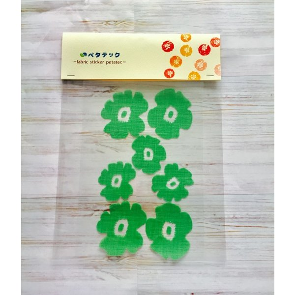 北欧風 primla プリムラ【色選べます】|petatec-store|05