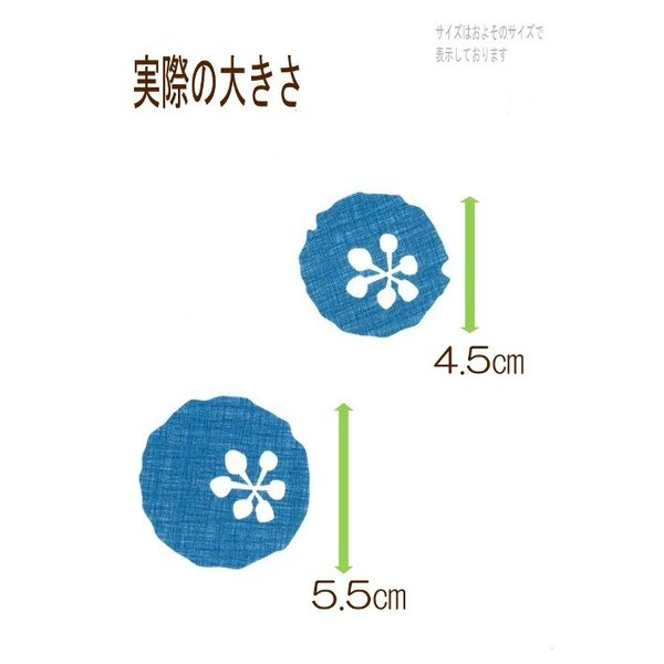 ふわふわの花 Hattaraハッタラ【色選べます】|petatec-store|02