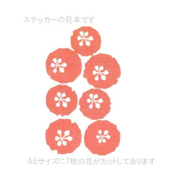 ふわふわの花 Hattaraハッタラ【色選べます】|petatec-store|04