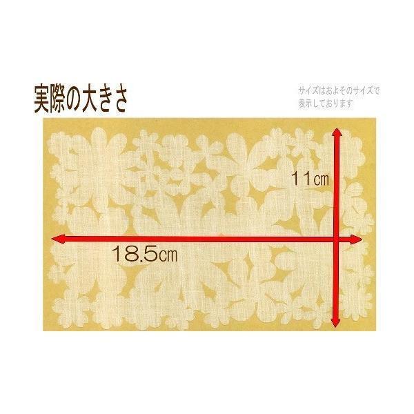 かわいい花 Kukka クッカ/目隠し【色選べます】|petatec-store|02