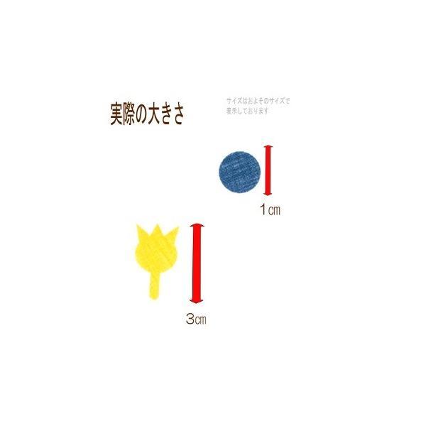 すずらん Kielo キエロ【色選べます】|petatec-store|02