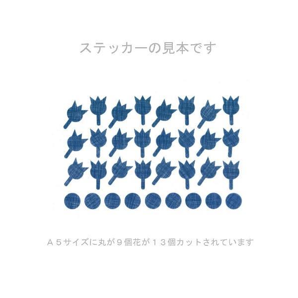 すずらん Kielo キエロ【色選べます】|petatec-store|04