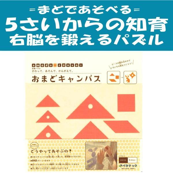 パズル D 【色選べます】|petatec-store