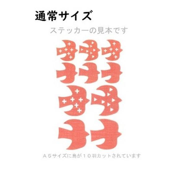 北欧風 鳥 Lintu リンテゥ【色選べます】|petatec-store|06