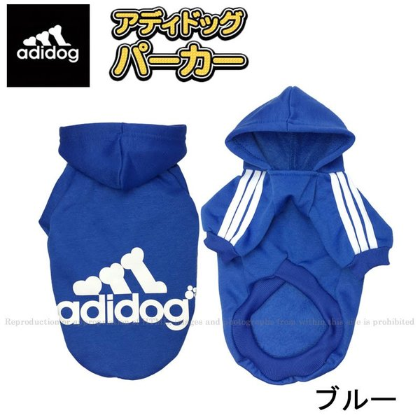 adidog    アディドッグ  犬用 パーカー 犬服 ドッグウェア  7カラー5サイズ|petfind|06