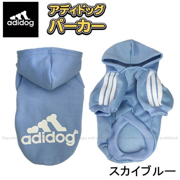 adidog    アディドッグ  犬用 パーカー 犬服 ドッグウェア  7カラー5サイズ|petfind|08