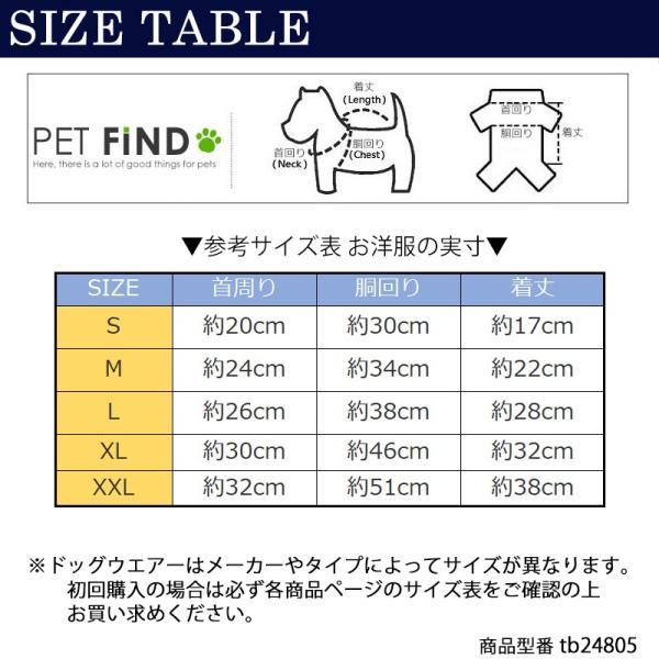 犬 服 冬 フリース トレーナー ニット セーター S.M.L.XL.XXLサイズ 犬服 犬の服 |petfind|06
