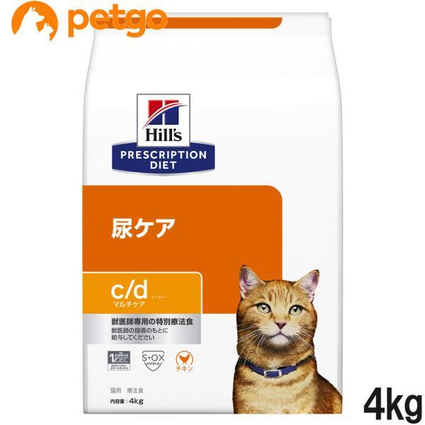 ヒルズ 猫用 c/d マルチケア 尿ケア ドライ 4kg :0052742238500 ...