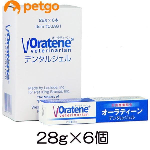 【6箱セット】オーラティーン デンタルジェル 28g【送料無料】|petgo