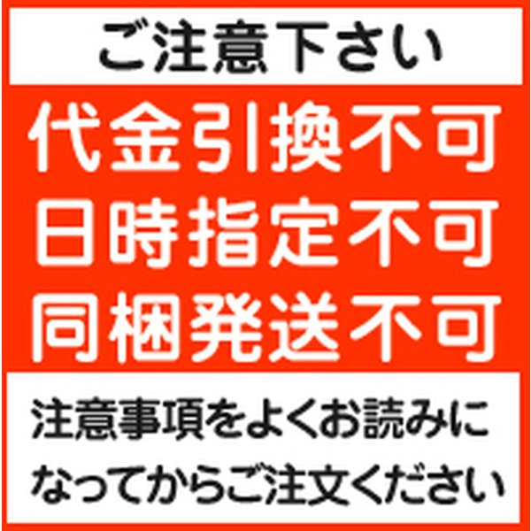 【クロネコDM便専用】犬用フロントラインプラスドッグS 5〜10kg 6本(6ピペット)(動物用医薬品)【送料無料】|petgo|02