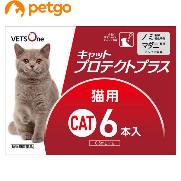 【10%OFFクーポン】ベッツワン キャットプロテクトプラス 猫用 6本 (動物用医薬品)|petgo